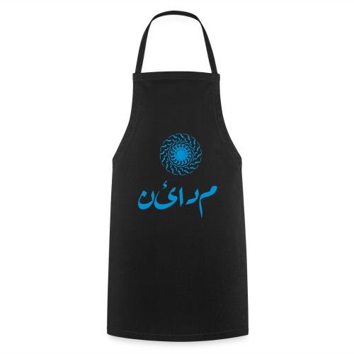 logo tshirt 1couleur - Tablier de cuisine