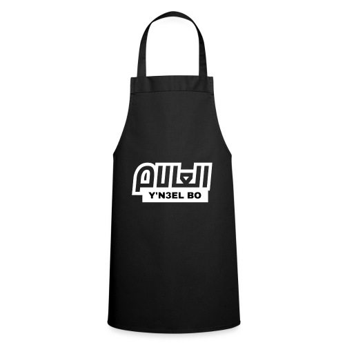 Y'N3EL BO L3ALAM - Tablier de cuisine