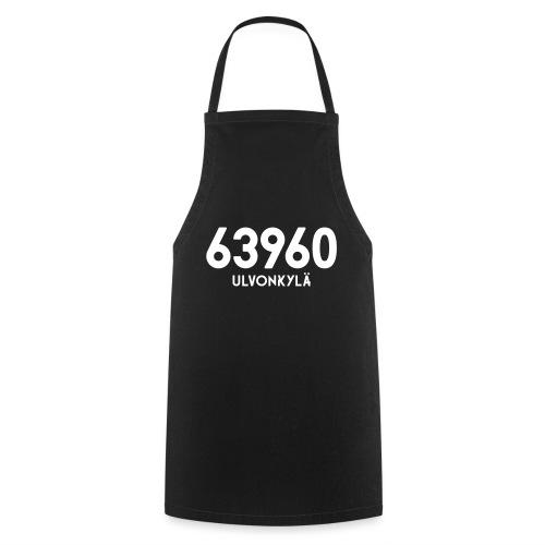 63960 ULVONKYLA - Esiliina