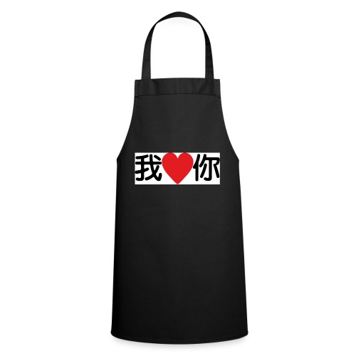 I love you, in chinese style - Tablier de cuisine