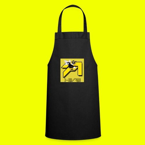 HVIE LOGO - Cooking Apron