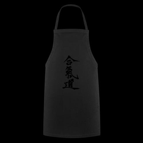 aikido_wektor - Fartuch kuchenny