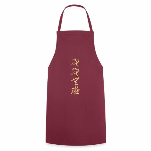 jijimuge 01 - Kochschürze
