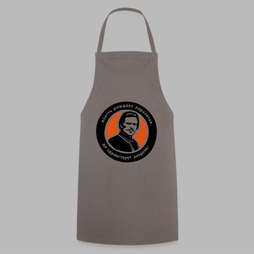 Nestor Makhno - Cooking Apron