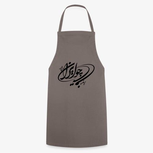 Choo IRAN Nabashad Tane Man Mabad - Kochschürze