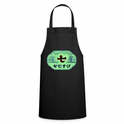 CHINESE SIGN DEF REDB - Tablier de cuisine
