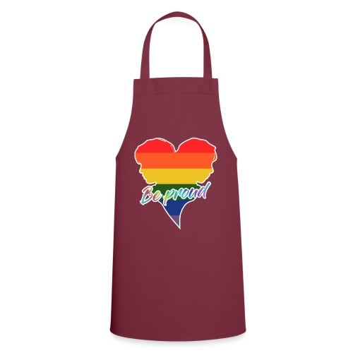 Orgullo, be proud - Delantal de cocina