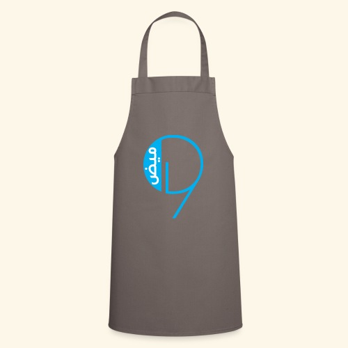 shimmer (Wameed ) - Cooking Apron