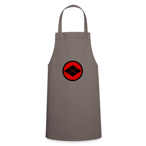 Takeda kamon Japanese samurai clan round - Cooking Apron