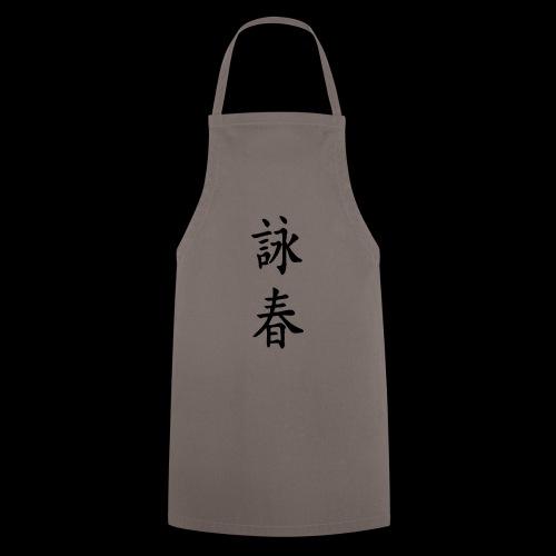 wing chun - Fartuch kuchenny