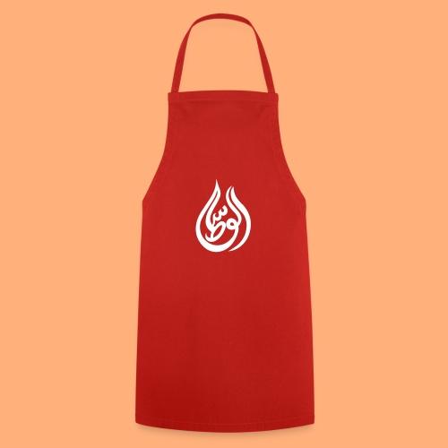 allah - Tablier de cuisine