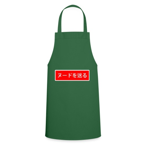 Send Nudes (japan) - Tablier de cuisine