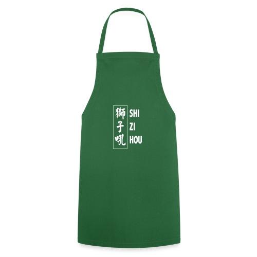 uniform logo - Keukenschort