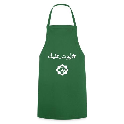 #Fou de toi - Tablier de cuisine