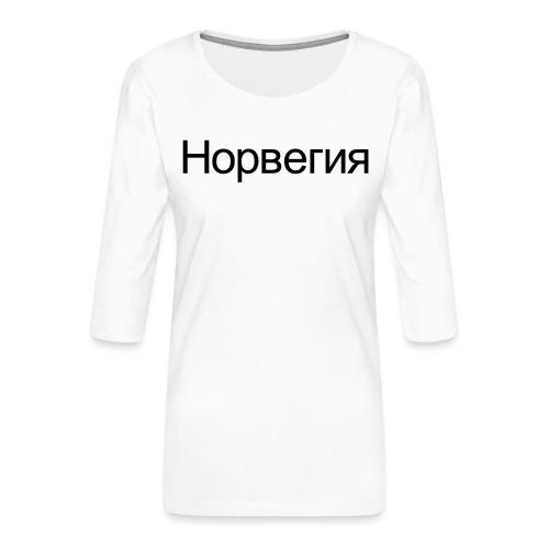 Норвегия - Russisk Norge - plagget.no - Premium T-skjorte med 3/4 erme for kvinner