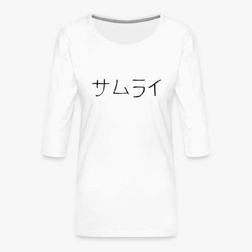 SAMURAI. - T-shirt Premium manches 3/4 Femme