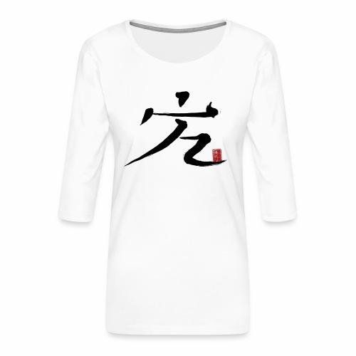 Love Chen Taiji - Frauen Premium 3/4-Arm Shirt