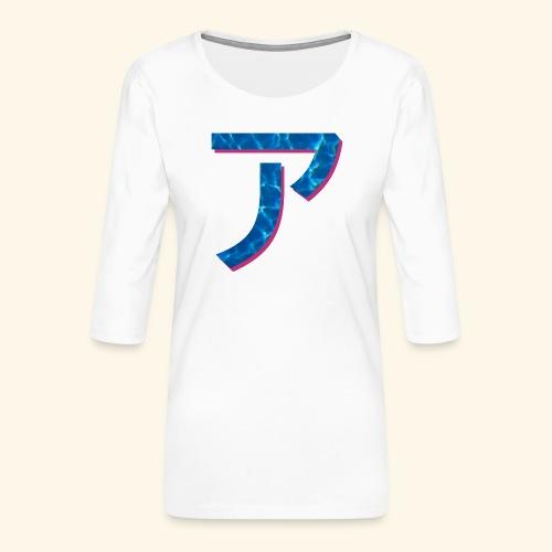 ア logo - T-shirt Premium manches 3/4 Femme