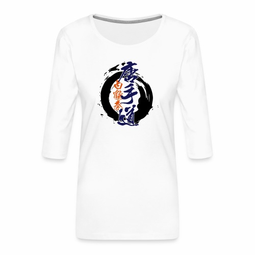 enso karatedo - Frauen Premium 3/4-Arm Shirt