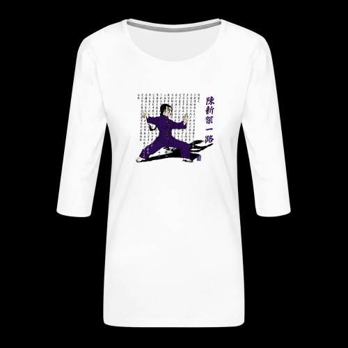 Anie Chen Blau - Frauen Premium 3/4-Arm Shirt