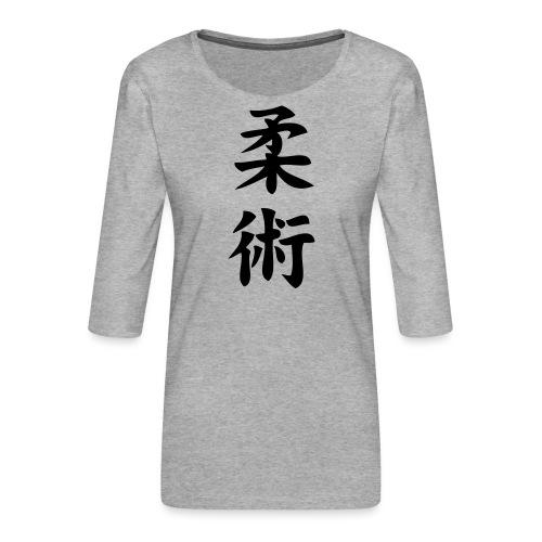 ju jitsu - Koszulka damska Premium z rękawem 3/4