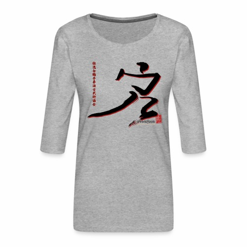 Chen Baihe - Frauen Premium 3/4-Arm Shirt