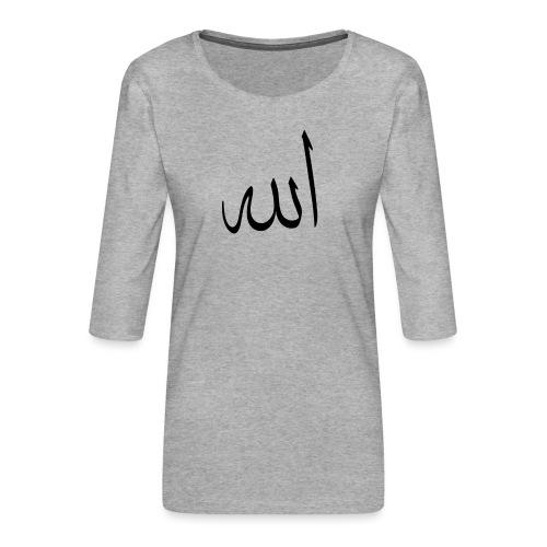 Allah - T-shirt Premium manches 3/4 Femme
