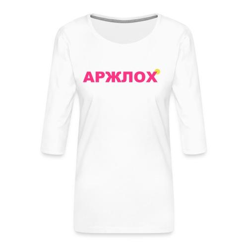 arschloch_russisch - Frauen Premium 3/4-Arm Shirt