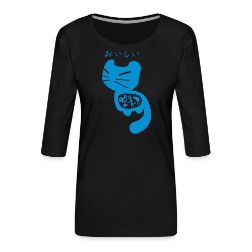 Yummy! © forbiddenshirts.de - Frauen Premium 3/4-Arm Shirt