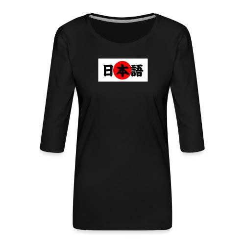 japanese - Naisten premium 3/4-hihainen paita