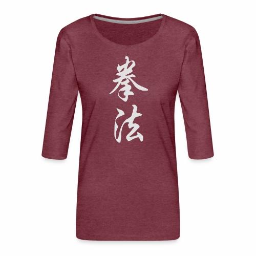 Chuan Fa 拳法 - Frauen Premium 3/4-Arm Shirt