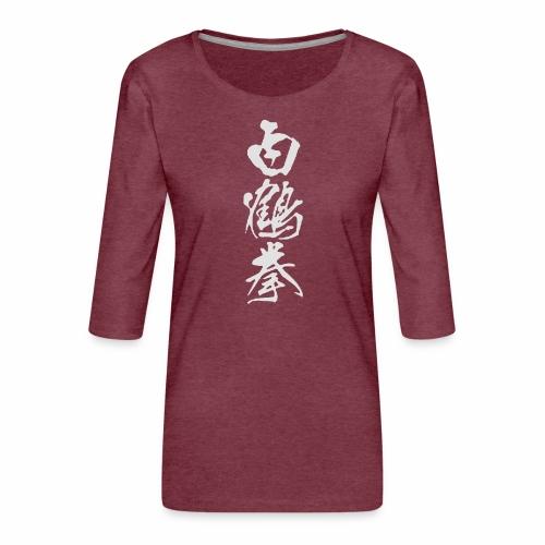 Baihechuan 白鶴拳 - Frauen Premium 3/4-Arm Shirt