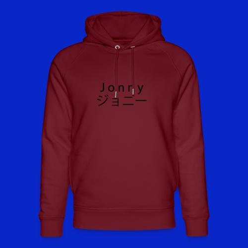 J o n n y (black) - Unisex Organic Hoodie by Stanley & Stella