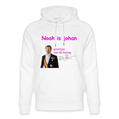 Noah is een echte Johan - Uniseks bio-hoodie van Stanley & Stella