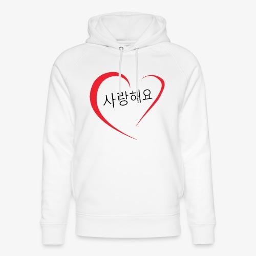 Saranghaeyo (je t'aime en coréen) - Sweat à capuche bio Stanley & Stella unisexe