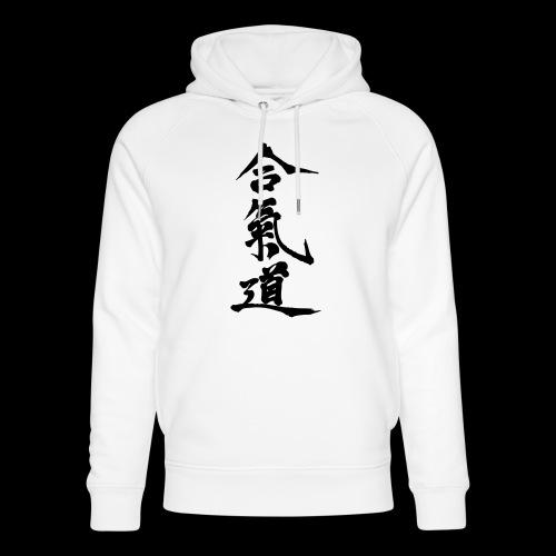 aikido_wektor - Ekologiczna bluza z kapturem typu unisex Stanley & Stella