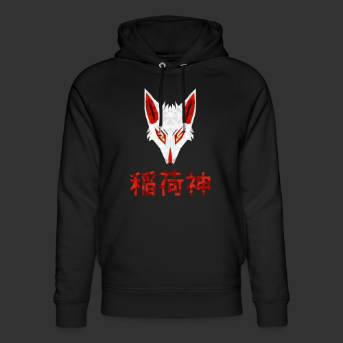 Inari Fox (稲荷神) - Sweat à capuche bio Stanley & Stella unisexe