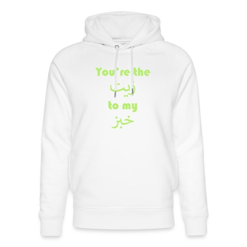 You're the oil to my bread - Unisex Organic Hoodie by Stanley & Stella
