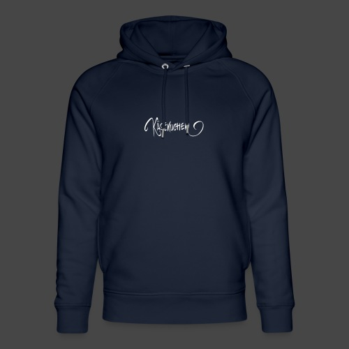 Name only - Unisex Organic Hoodie by Stanley & Stella
