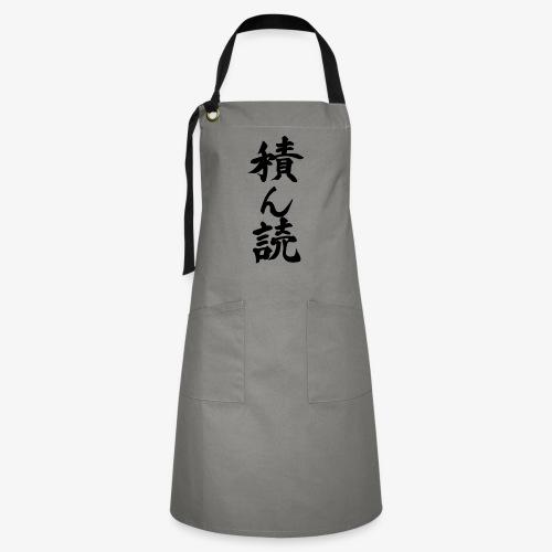 Tsundoku Kalligrafie - Kontrastschürze
