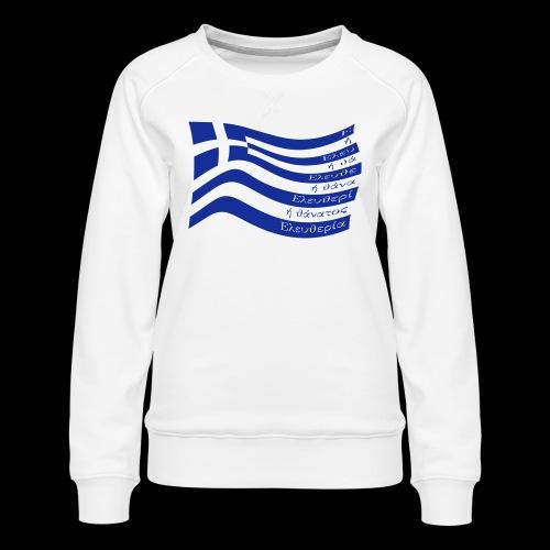 galanolefki - Frauen Premium Pullover