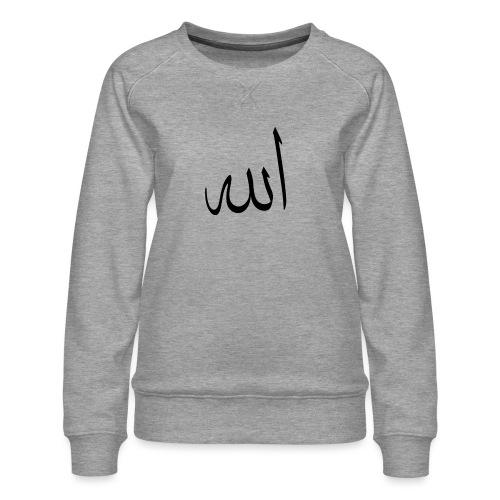 Allah - Sweat ras-du-cou Premium Femme