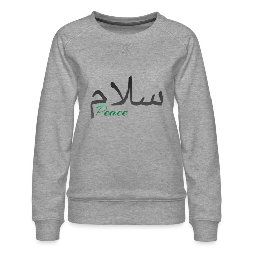 Arabic Salam text - Women's Premium Sweatshirt
