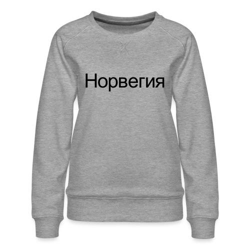 Норвегия - Russisk Norge - plagget.no - Premium-genser for kvinner