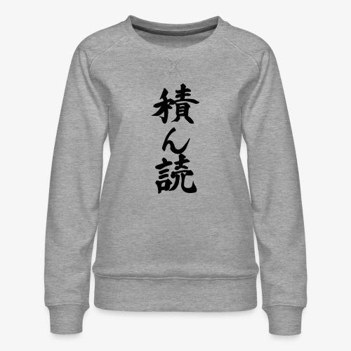 Tsundoku Kalligrafie - Frauen Premium Pullover