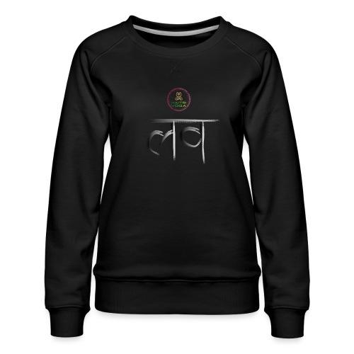 LOVE Sanskrit MaitriYoga - Sweat ras-du-cou Premium Femme