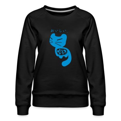 Yummy! © forbiddenshirts.de - Frauen Premium Pullover