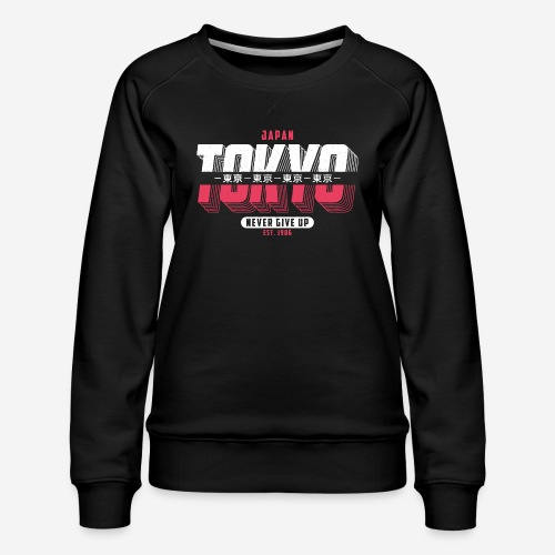 tokyo japan vintage - Frauen Premium Pullover