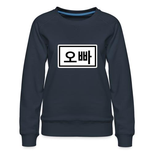 Logo - Frauen Premium Pullover