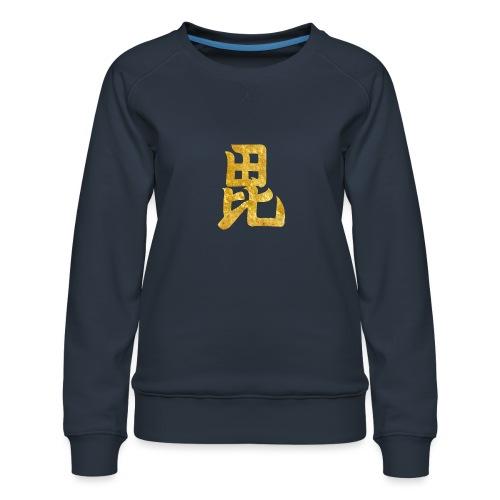 Uesugi Mon Japanese samurai clan in gold - Women's Premium Sweatshirt